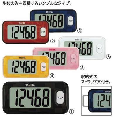 3Dセンサー搭載歩数計(万歩計)【タニタ】FB-731-□6色からお選びください。