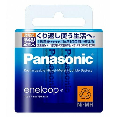 充電式ニッケル水素電池エネループ【パナソニック】BK-4MCC/2単4/2本入