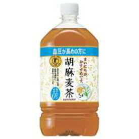 胡麻麦茶 1.05L×12本 314986【サントリー】※軽減税率対象商品
