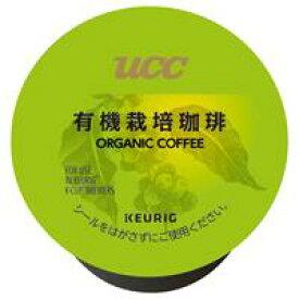 Kカップ 有機栽培珈琲 8g×12個 903520 【ユニカフェ】※軽減税率対象商品