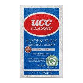 UCCレギュラー珈琲オリジナルブレンド200g【UCC】※軽減税率対象商品