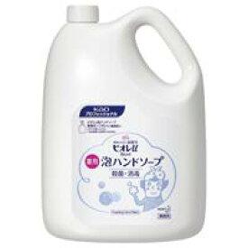 ビオレU 泡ハンドソープ【花王】 業務用 4L511485