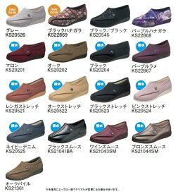 【アサヒシューズ】(アサヒコーポレーション)快歩主義 L011 [3E] くつ 靴 レディース ウォーキングシューズ 日本製