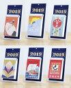 【ゆうパケット対応可】暦生活 -季節- 懐かしの復刻日めくりカレンダー (2号)<2019年版> NK-8880、NK-8881、NK-88…