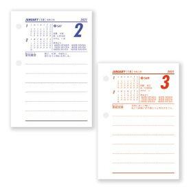 【ゆうパケット対応可】卓上日記(タテ) 玉 メモカレンダー <2021年版> NK-8474-4【新日本カレンダー】サイズ:114×80mm