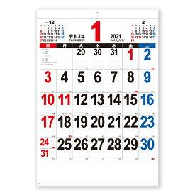 カレンダー <2021年版> A2 THE・文字 NK-8163【新日本カレンダー】サイズ:610×425mm