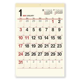 カレンダー <2021年版> クリーム・メモ月表(ジャンボ) NK-8148【新日本カレンダー】サイズ:770×520mm