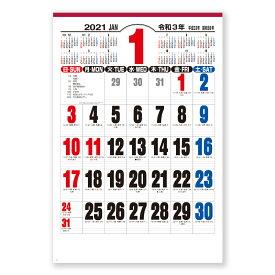 カレンダー <2021年版> ジャンボ 3色文字 NK-8191【新日本カレンダー】サイズ:770×520mm