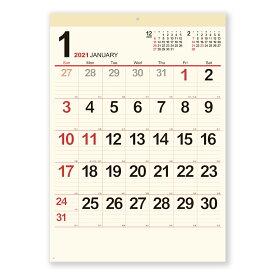 カレンダー <2021年版> クリーム・メモ月表 NK-8166【新日本カレンダー】サイズ:535×380mm
