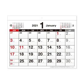 カレンダー <2021年版> 書き込みカレンダー NK-8712【新日本カレンダー】サイズ:290×380mm