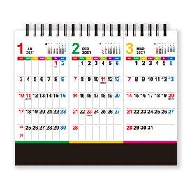 【ゆうパケット対応可】カレンダー <2021年版> 卓上カレンダー カラーラインメモ・スリーマンス NK-8531【新日本カレンダー】サイズ:150×180mm