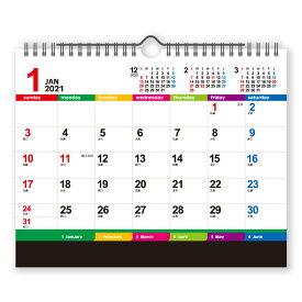 【ゆうパケット対応可】カレンダー <2021年版> 卓上カレンダー 壁掛け・卓上両用 2way カラーインデックス NK-8546【新日本カレンダー】サイズ:210×257mm