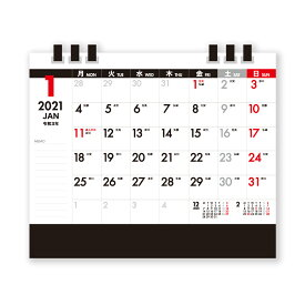 【ゆうパケット対応可】カレンダー <2021年版> 卓上カレンダー 月曜始まりカレンダー NK-8555【新日本カレンダー】サイズ:150×180mm