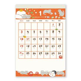 カレンダー <2021年版> うちのコカレンダー NK-8457【新日本カレンダー】サイズ:373×254mm 犬・猫