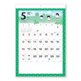 カレンダー <2021年版> なごみ NK-8069【新日本カレンダー】サイズ:535×380mm