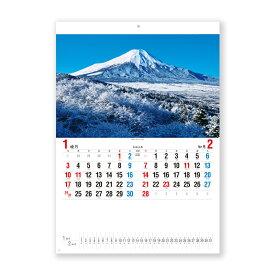 カレンダー <2021年版> 日本の四季 NK-8015【新日本カレンダー】サイズ:535×380mm