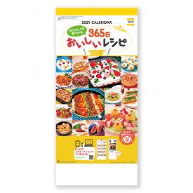 カレンダー <2021年版> デリッシュキッチン 作りたい!が見つかる365日おいしいレシピ NK-8925【新日本カレンダー】サイズ:610×280mm