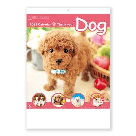 カレンダー <2021年版> サンキュー・ドッグ NK-8454【新日本カレンダー】サイズ:373×254mm 犬