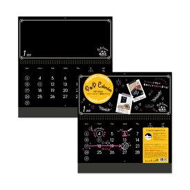カレンダー <2021年版> ポップ・カレンダー(ブラックボードカレンダー)壁掛M NK-8729【新日本カレンダー】サイズ:340×368mm(見開き)