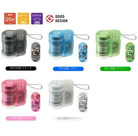ハンディ顕微鏡 petit プチ RXT150【レイメイ藤井】5色からお選びください。自由研究におすすめ