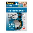 【ゆうパケット対応可】スコッチ あとではがせるテープ18mm幅 長さ7m【3Mジャパン】CA18-DS