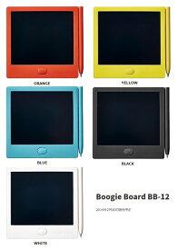 Boogie Board (ブギーボード)【キングジム】BB-12