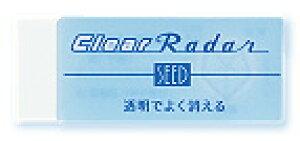 【ゆうパケット対応可】クリアレーダー100【シード SEED】EP-CL100※お買い得10個セット※