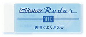 【ゆうパケット対応可】クリアレーダー150【シード SEED】EP-CL150
