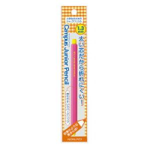 【ゆうパケット対応可】鉛筆シャープ キャンパスジュニアペンシル 吊り下げパック 1.3mm ピンク PS-C101P-1P【コクヨ】