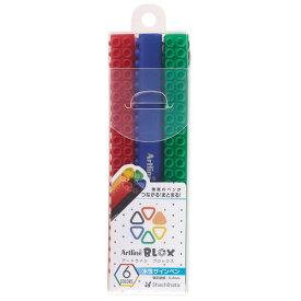 連結式筆記具ブロックス BLOX水性サインペン 6色セット【シャチハタ】KTX-200/6W