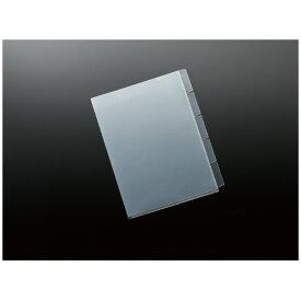 KaTaSu(カタス)インデックスホルダー(ふせんカバー付)5インデックス 入数3冊【コクヨ】フ-KFE7505T