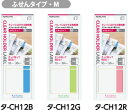 【ゆうパケット対応可】KaTaSu(カタス)クリヤーホルダー用ラベルふせんタイプ サイズM 全3色【コクヨ】タ-CH12□