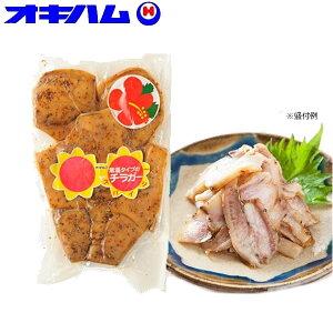 (代引き不可)(同梱不可)沖縄ハム(オキハム) スパイシーチラガー(豚の顔の皮) 塩だれ+スパイス味 10個セット 12240512