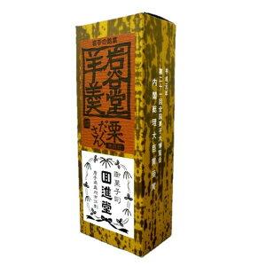 (代引き不可)(同梱不可)回進堂 岩谷堂羊羹 栗だくさん 詰合せ 410g×2