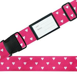 (代引き不可)(同梱不可)スーツケースベルト ワンタッチベルト ハートドット柄 ピンク