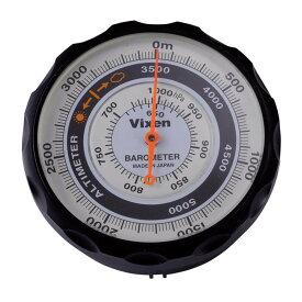 (同梱不可)Vixen ビクセン 高度計 AL 46811-9