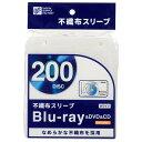 (同梱不可)OHM Blu-ray&DVD&CD 不織布スリーブ 両面収納 100枚 ホワイト OA-RB2B100-W