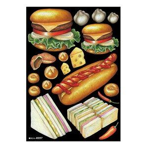 (同梱不可)デコシールA4サイズ ハンバーガー ホットドッグ チョーク 40237