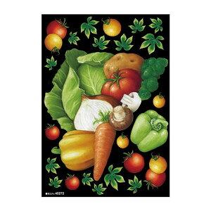 (同梱不可)デコシールA4サイズ 野菜集合 チョーク 40272