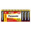 【ゆうパケット対応可】アルカリ乾電池 単4形 20本LR03XJ/20SW【Panasonic】