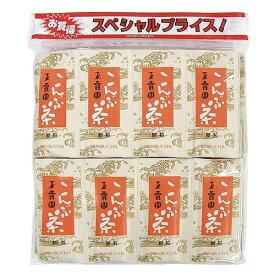 こんぶ茶 2g×48袋35113【玉露園】