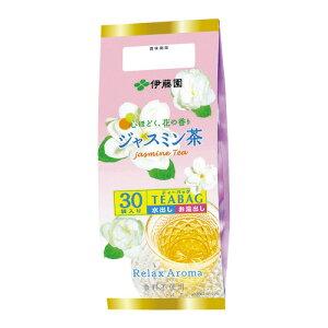 ジャスミン茶ティーバック 5g×30バッグ12213【伊藤園】※軽減税率対象商品