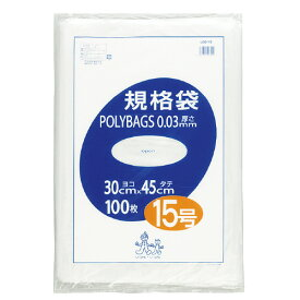 ポリ規格袋0.03mm 透明 15号 300×450mm 100枚入りL03-15【オルディ】
