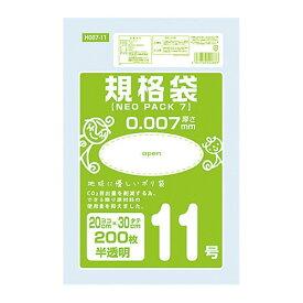 ネオパック7規格袋11号 200×300mm 200枚入りH007-11【オルディ】