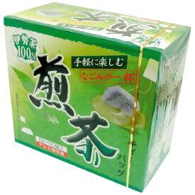 伊勢茶100%煎茶ティーバッグ 2g×50バッグT-403【三ツ木園】