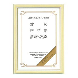 賞状額縁 賞状B4(八二) ポリスチレン白木調カ-241【コクヨ】