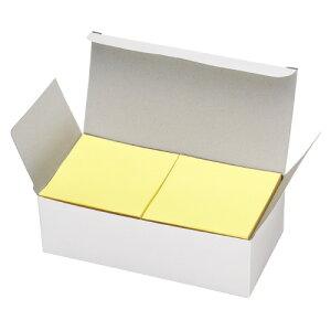 再生紙ふせん<K2> 75mm×75mm 黄色10冊入りK2メ-R7575YX10【コクヨ】