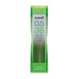 【ゆうパケット対応可】シャープペン替芯ナノダイヤ 0.5mm 3B U05202ND3B【三菱鉛筆】
