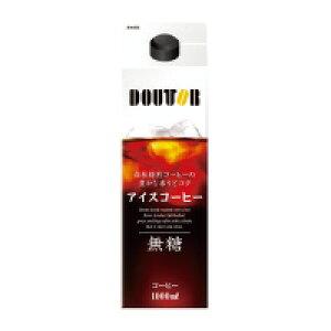 ドトール リキッドコーヒー 無糖 1L×6本 049111【ドトールコーヒー】※軽減税率対象商品