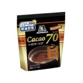 ミルクココア カカオ70 袋 200g 550584【森永製菓】※軽減税率対象商品